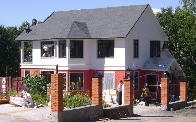 Prefab Steel Structure Townhouse