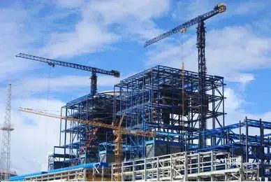 What Steel Structure ?